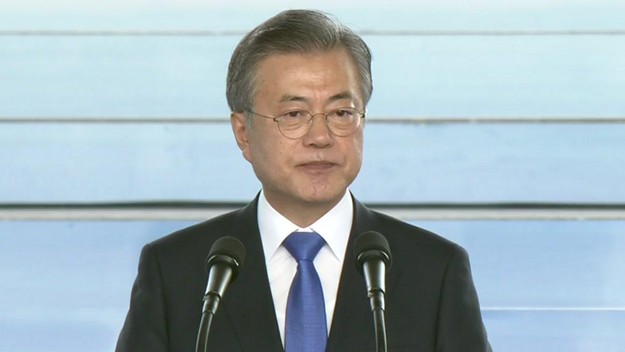 문재인 대통령 광복절 경축사...화두는 '평화'