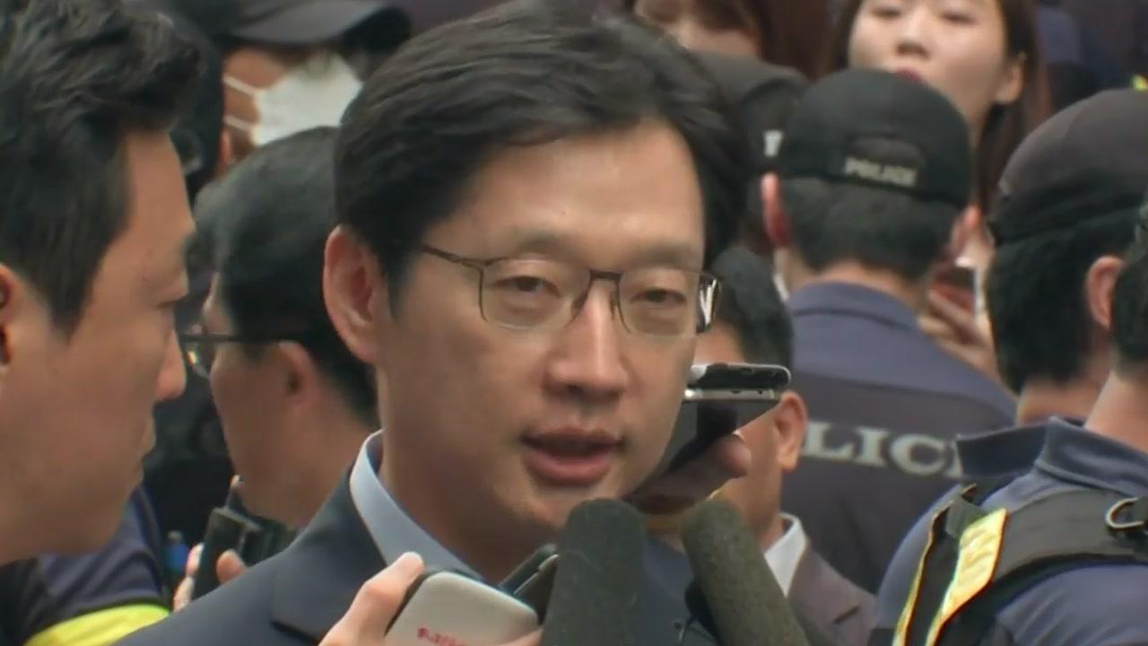 드루킹 특검, 김경수 지사 영장 청구...구속 가능성은?