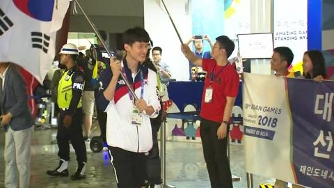 한국선수단 본진, 자카르타 입성