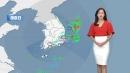 [날씨] 오늘 '말복' 중서부 폭염...남해안·제주 폭우