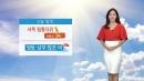 [날씨] '말복' 서쪽 찜통더위, 영동·남부 많은 비