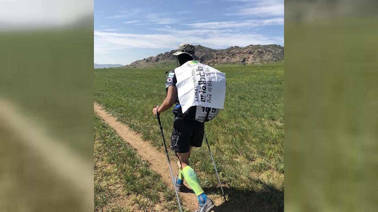 [좋은뉴스] 극한 마라톤 완주 대학생의 '뜻깊은 기부'
