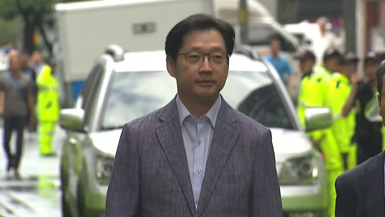 """김경수, 특검 영장 청구에 """"대단히 유감스럽다"""""""