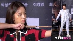 김명민·혜리, 급이 다른 액션 포토타임