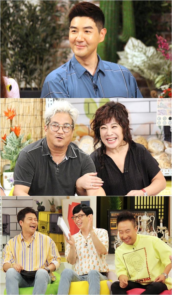 """'해투3' 한상진 """"사촌 누나 노사연, 이무송에 가족 숨겼다"""""""