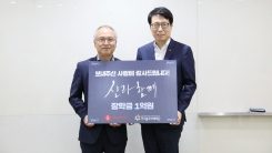 """""""'신과함께' 흥행 감사""""...배급사 롯데, 장학금 1억원 출연"""