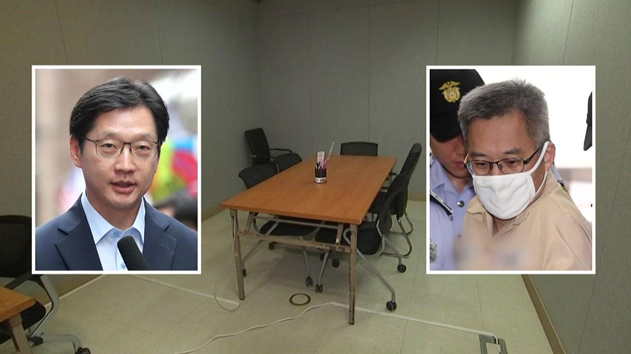 오늘 김경수 영장심사...구속 여부 밤늦게 결정