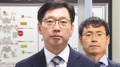 """김경수 지사 """"법원 판단 기대""""...구치소서 영장 결과 대기"""