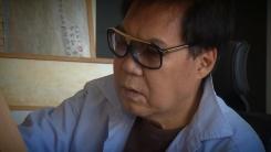 """'대작논란' 조영남, 1심 뒤집고 '무죄'...""""보조인력은 현대미술의 작업방식"""""""