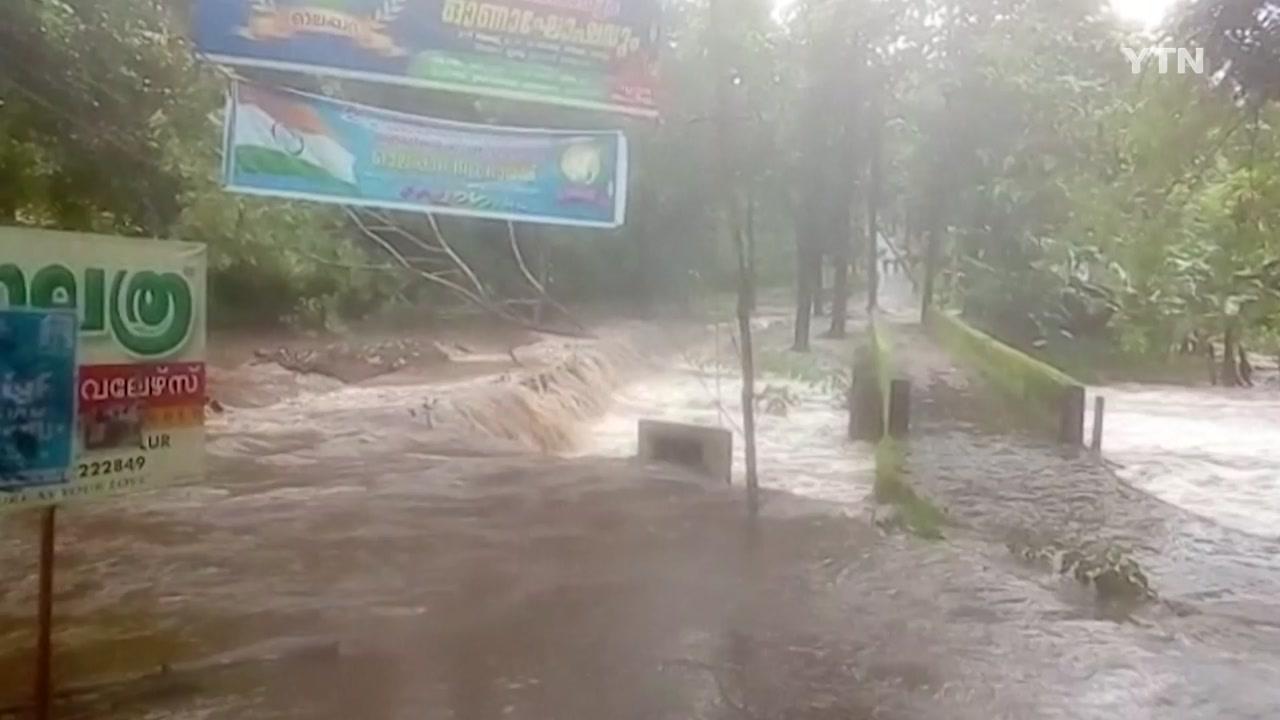 인도 남부 '100년 만의 홍수'...324명 사망