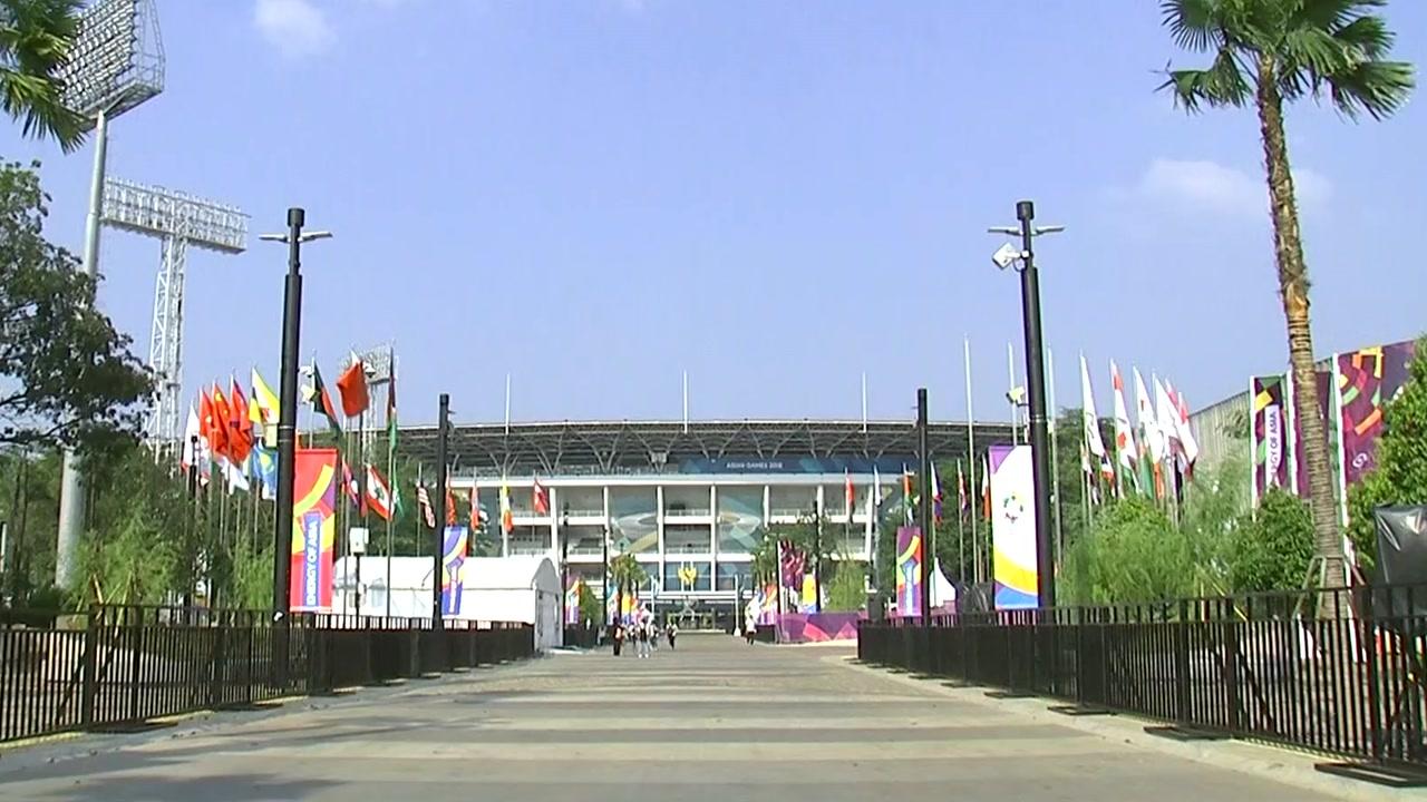 '45억 축제' 자카르타 아시안게임 오늘 개막_이미지