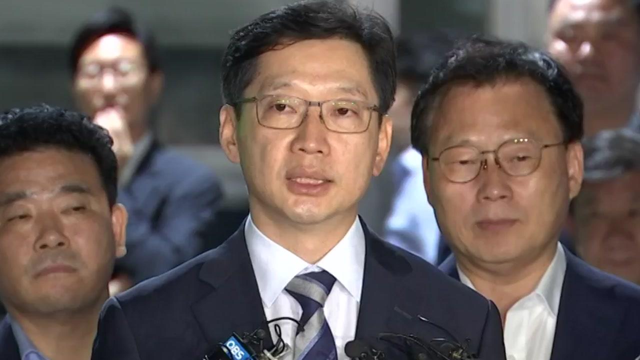 """""""특검, 무리한 수사"""" vs """"기각 납득 안 돼"""""""