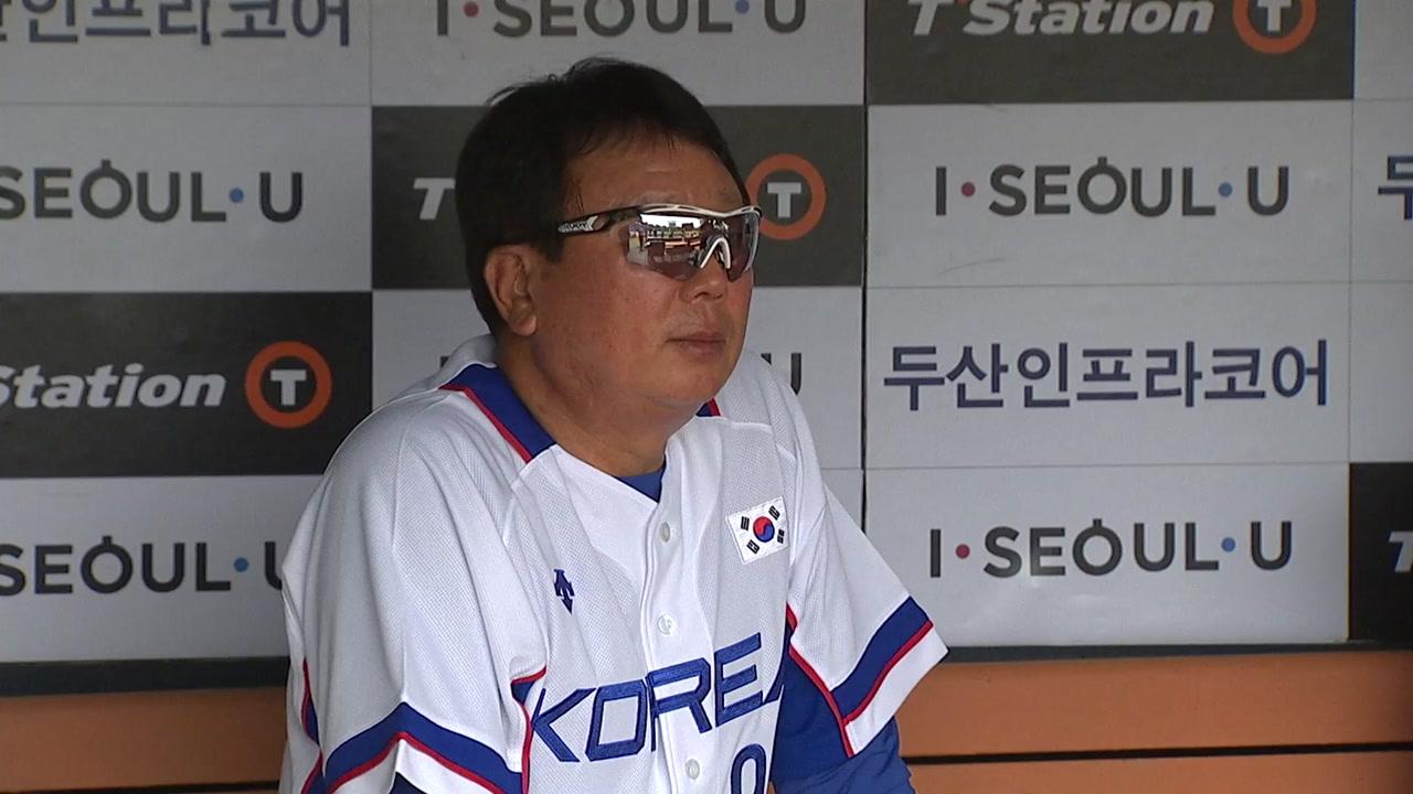 """야구 대표팀 첫 훈련...""""방심은 금물"""""""