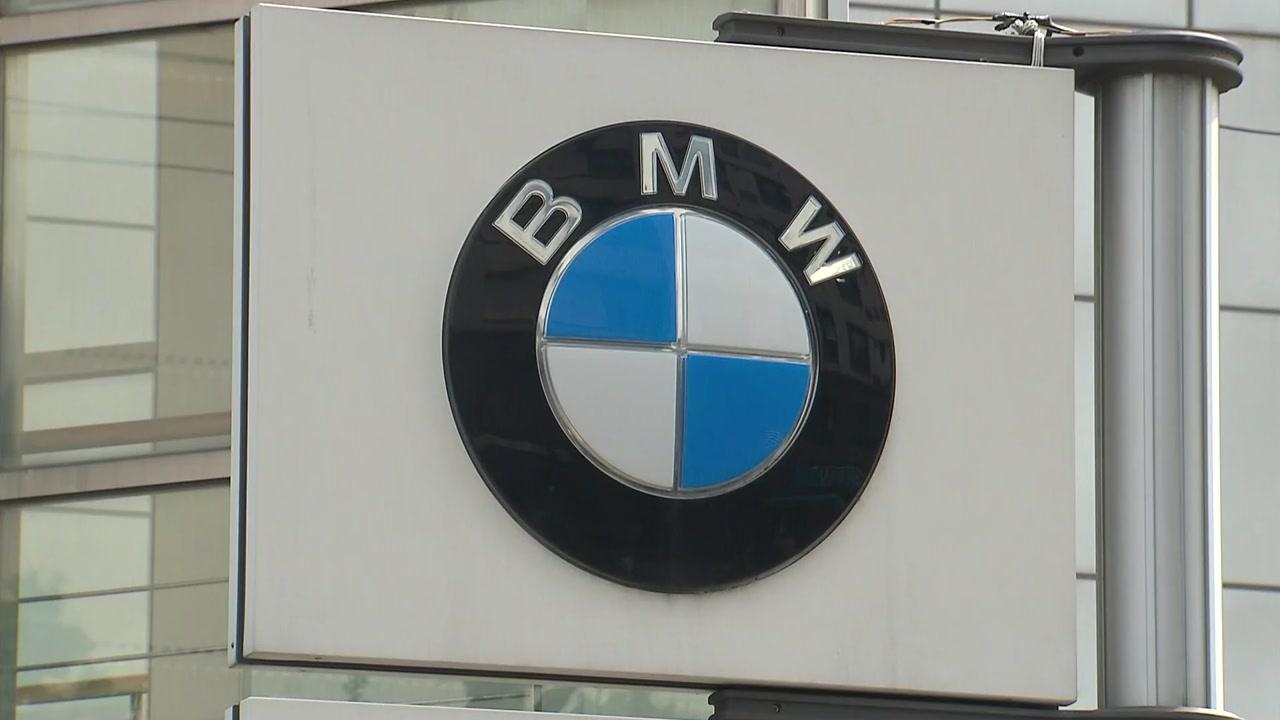 BMW 코리아, 오늘부터 10만여 대 리콜 실시