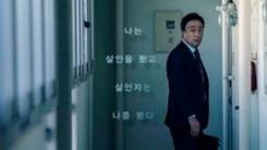 '목격자', 주말 박스오피스 평정...'공작' 400만↑