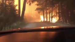 [지구촌생생영상] '불길 지옥' 통과하는 자동차