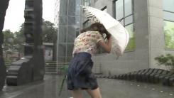 [날씨] 태풍 '솔릭' 수도권 관통한다...모레 충남 서해안 상륙