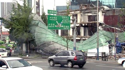 [날씨] 태풍 '솔릭', 8년 전 태풍과 닮았다...당시 피해 상황