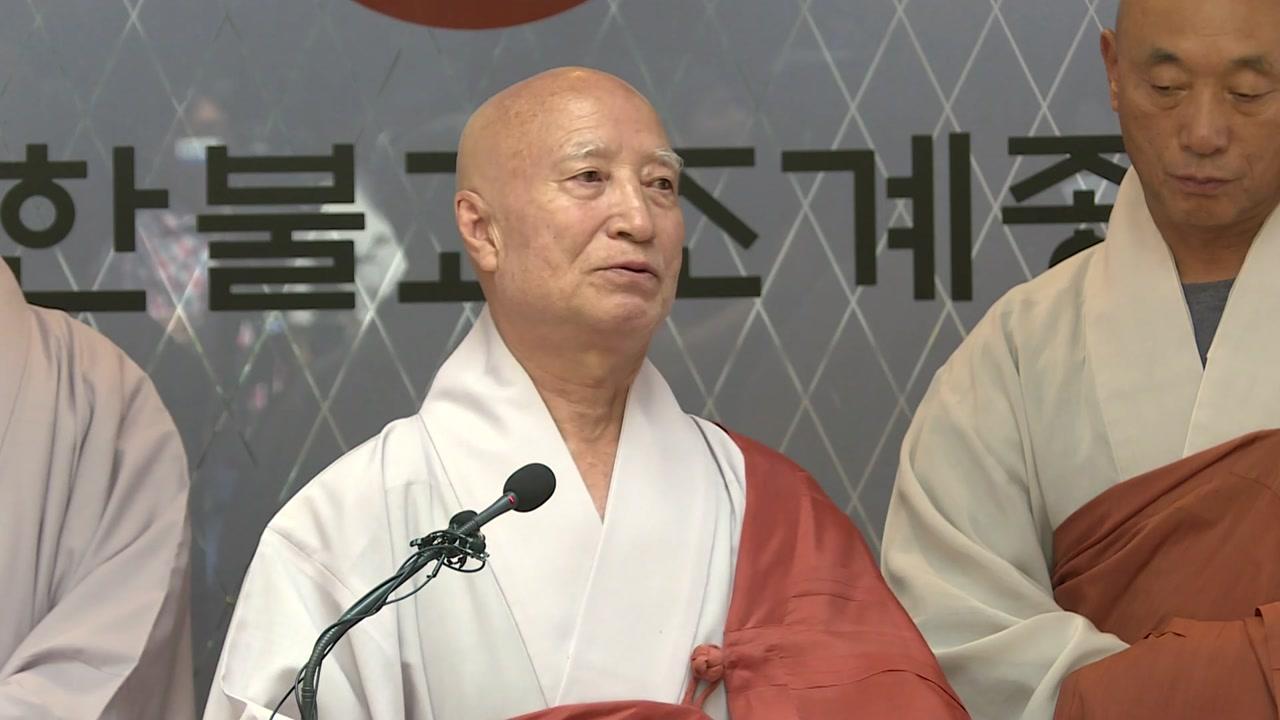 """설정 총무원장 퇴진 """"산중으로 되돌아가겠다"""""""