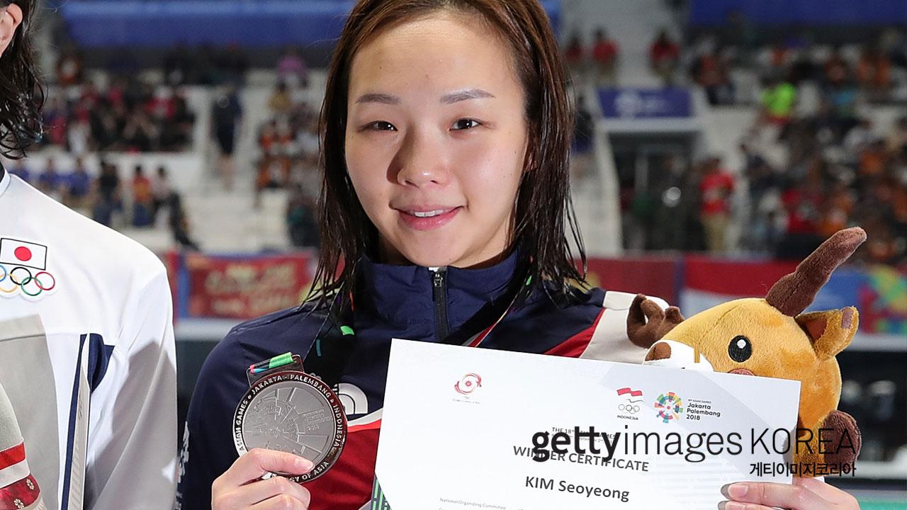김서영, 개인혼영 400m 은...안세현, 접영 100m 동메달_이미지
