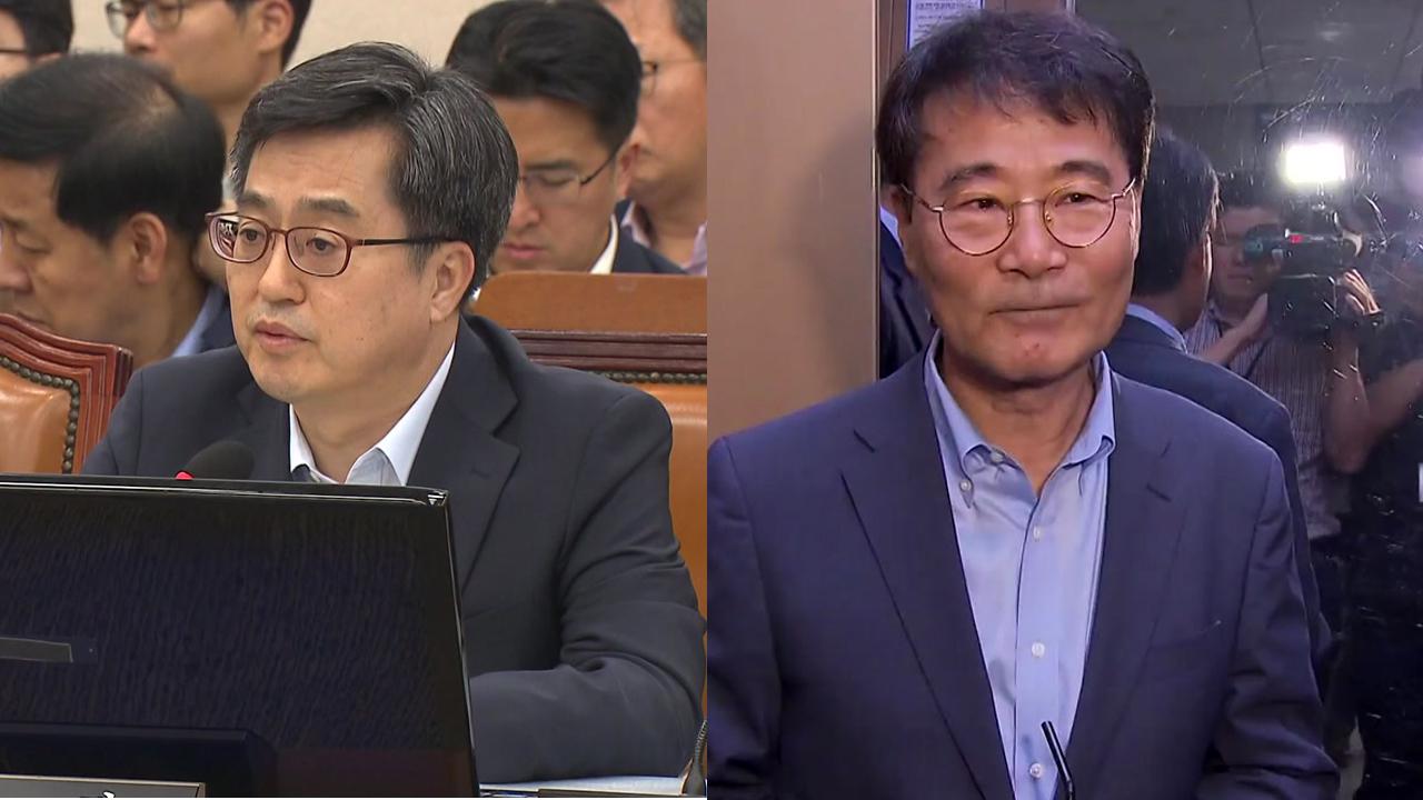 """[취재N팩트] """"야당·언론 갈등 부추겨""""...靑 """"관점 같다"""""""
