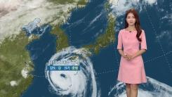 [날씨] 역대급 태풍 '솔릭' 내일 전국에 직접 영향