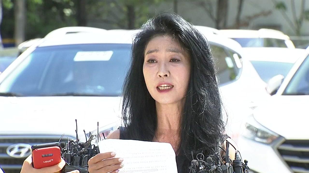 """""""결정적 증거 제출했다"""" 김부선의 한 방? 오기?"""
