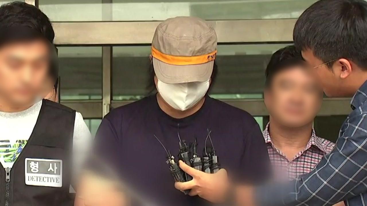 '과천 시신훼손 사건' 용의자 얼굴 공개되나?