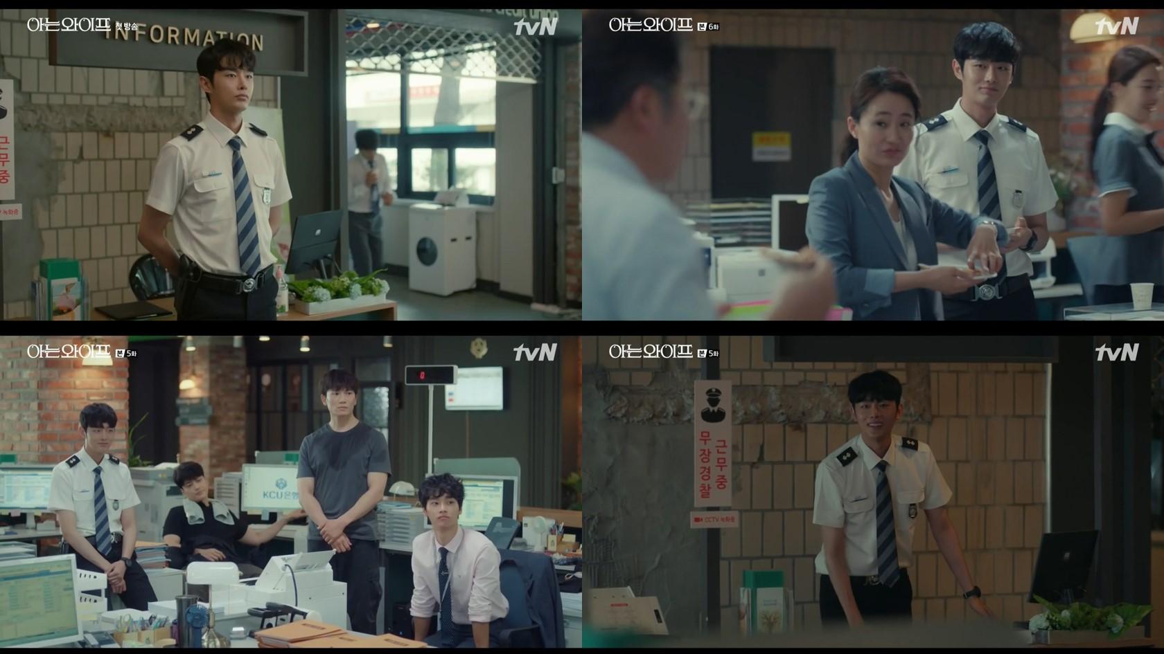 강희, tvN '아는 와이프' 청원경찰 정민수 압도적인 비주얼