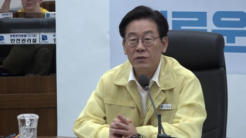 6년 만의 태풍 북상에 수도권도 '초비상'