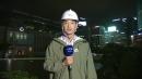 [날씨] 태풍, 전북 서해안으로 접근...서울도 비바람