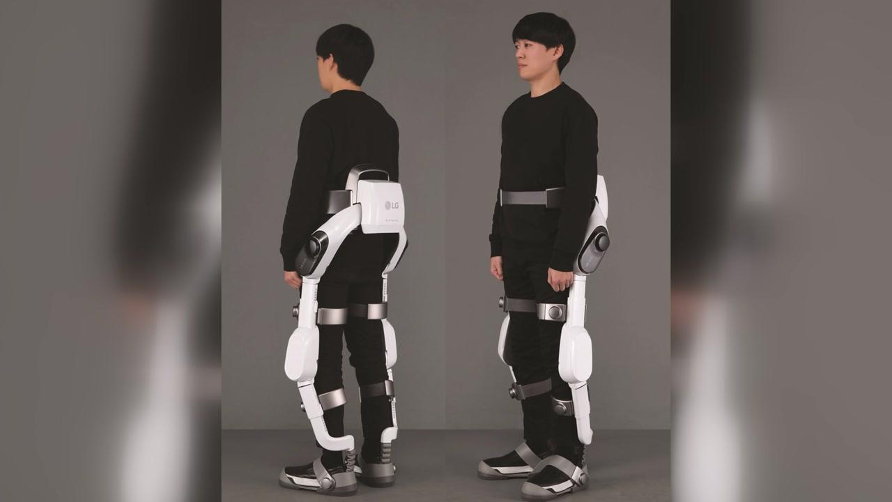 [기업] LG전자, 하체 근력 지원 로봇 개발