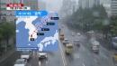 [날씨] 서울 태풍주의보...비바람 점차 약해져