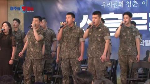 [이주의 핫이슈] 신흥무관학교, 방탄소년단, 미스터 션샤인