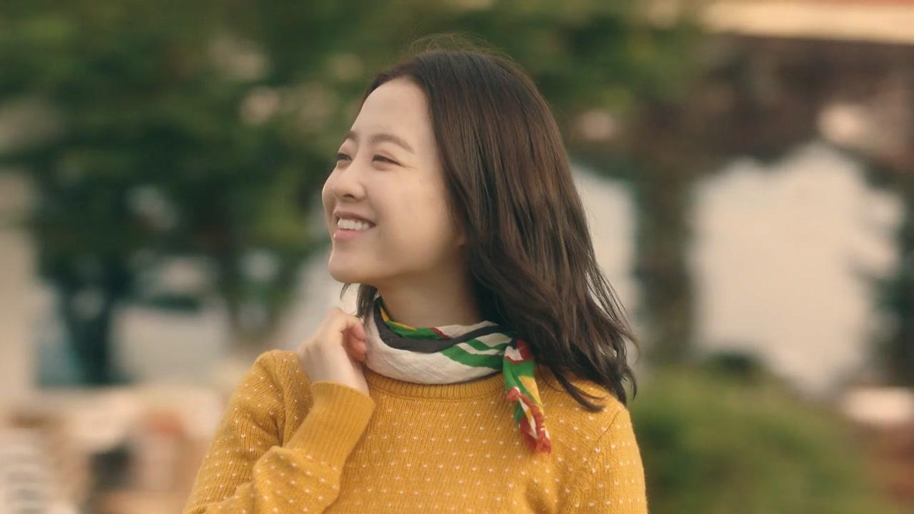 '첫사랑 연대기' 영화 '너의 결혼식'