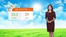 [날씨] 주말 30도 안팎 낮더위...내일은 전국 비