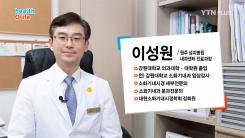 통증 심한 대상포진 증상은?