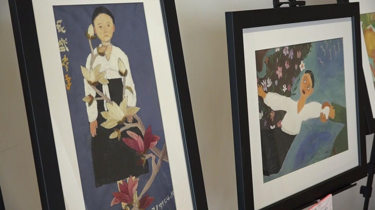 그림으로 풀어낸 위안부 피해자 할머니들의 이야기