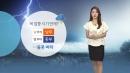 [날씨] 경남 산청 '물폭탄'...전국 돌풍·벼락 동...
