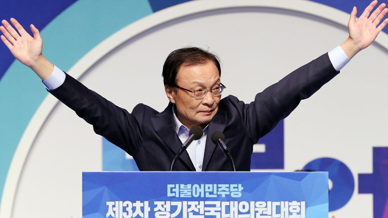 """'친노 좌장' 이해찬 대표 """"최고수준 협치"""""""