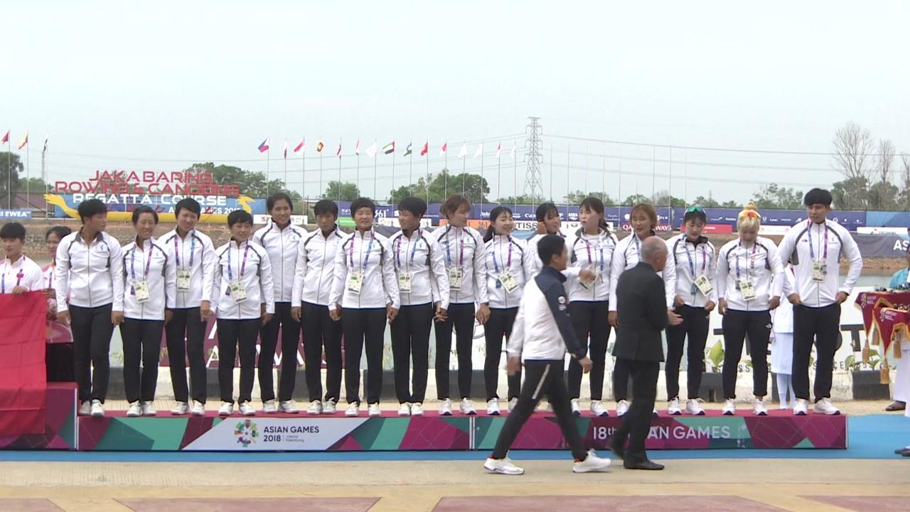 한반도기 게양...카누단일팀 값진 동메달_이미지