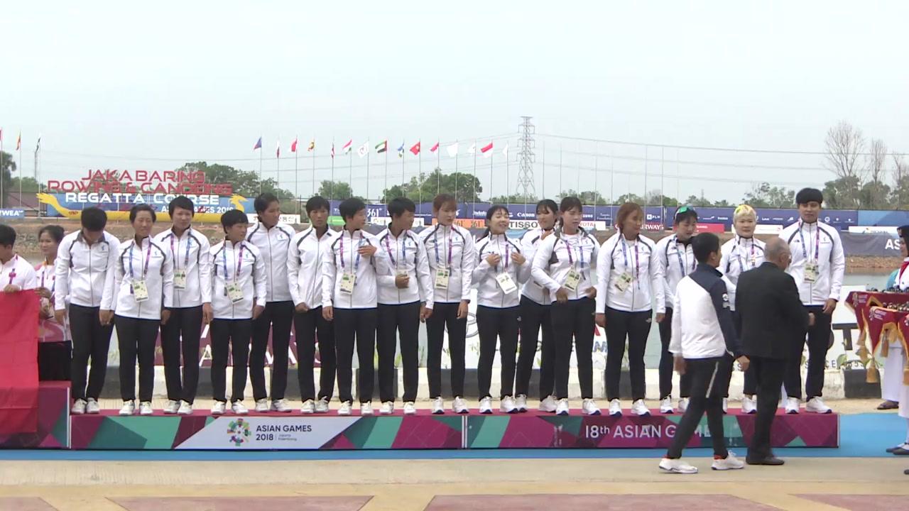 첫 한반도기 게양...카누단일팀 값진 동메달_이미지
