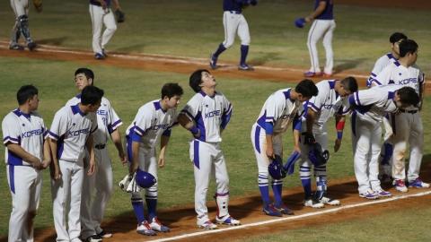 한국 야구, 실업리그 주축 타이완에 충격패