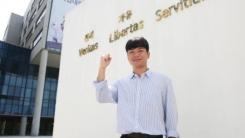 """[좋은뉴스] """"봉사는 밥과 같다""""...대학 4년 간 930시간 봉사활동"""