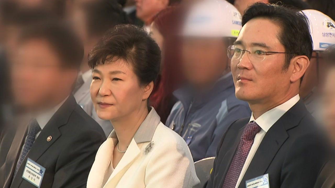 박근혜 항소심 후폭풍...이재용·신동빈 운명은?
