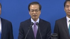 특검, '드루킹 댓글 조작' 수사 결과 발표