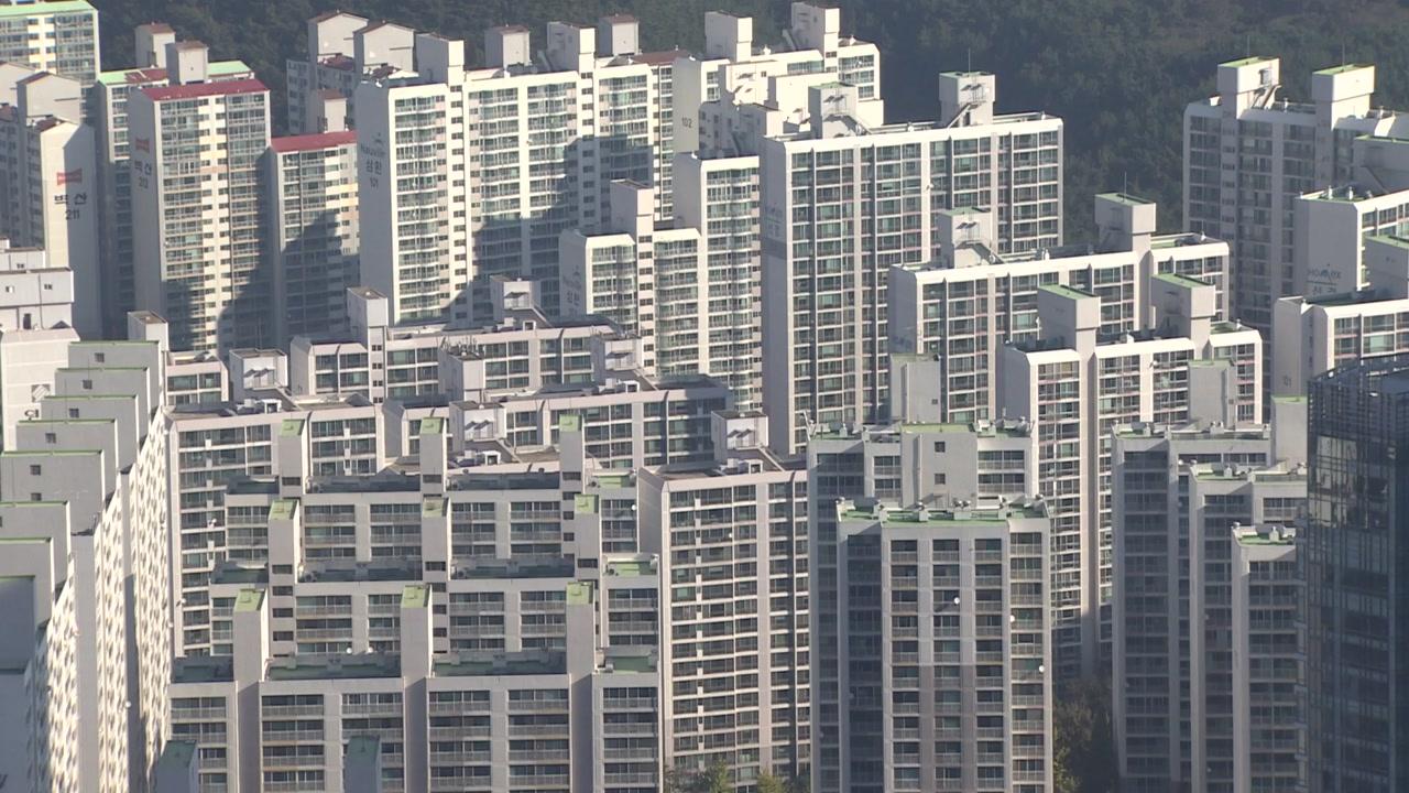 서울 종로·동대문·동작·중구 투기지역 추가 지정