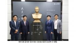 '윤봉길 의사 흉상' 신분당선 양재시민의숲역에 설치