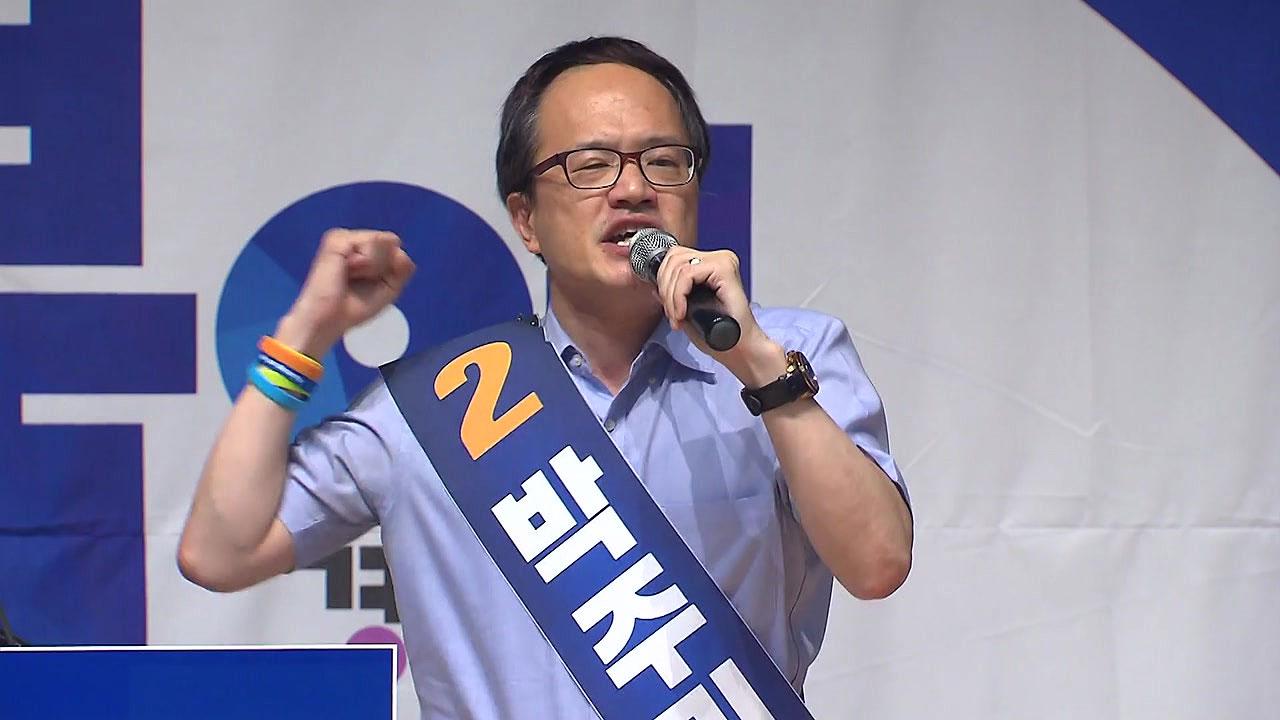 '거리의 변호사'에서 여당 최고위원으로...박주민, 민주당 개혁 이끌까?