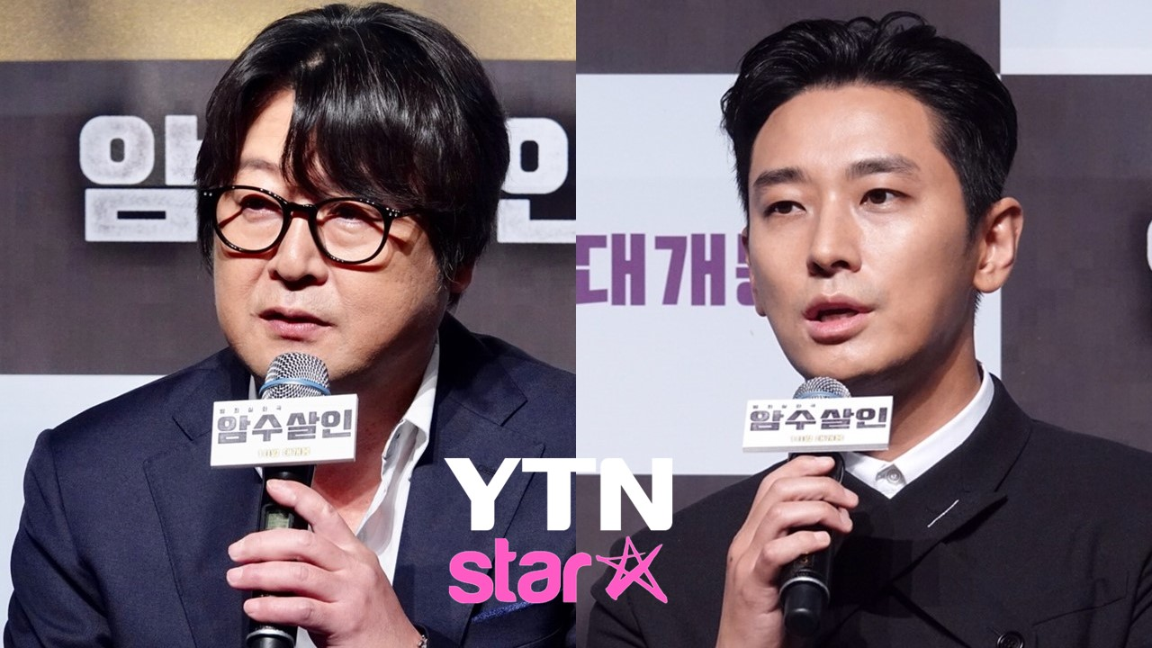 집념의 김윤석 vs 섬뜩한 주지훈, 범죄실화 '암수살인' (종합)